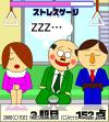 Bellz_play02