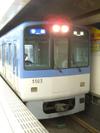 Hanshin5500