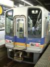 Nankai2000