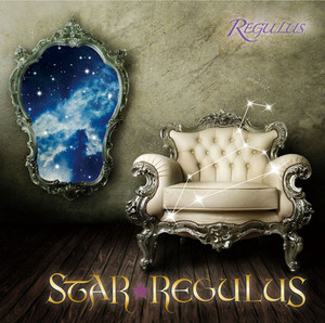 Regulus_starregulus_jacket_small_2