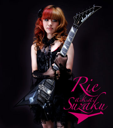 Rie01
