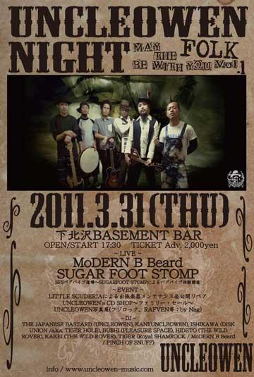 11b_vol1_flyer