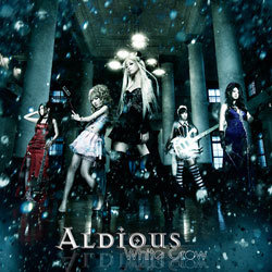 Bsrs010aldious_whitecrow1