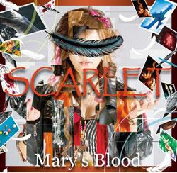 Marysblood_2